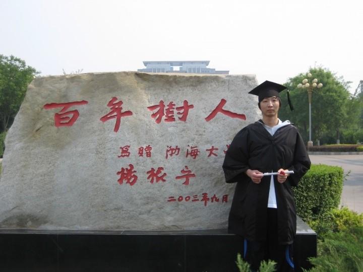 人才,招聘信息,人才编号13167-【葫芦岛人才网_www.